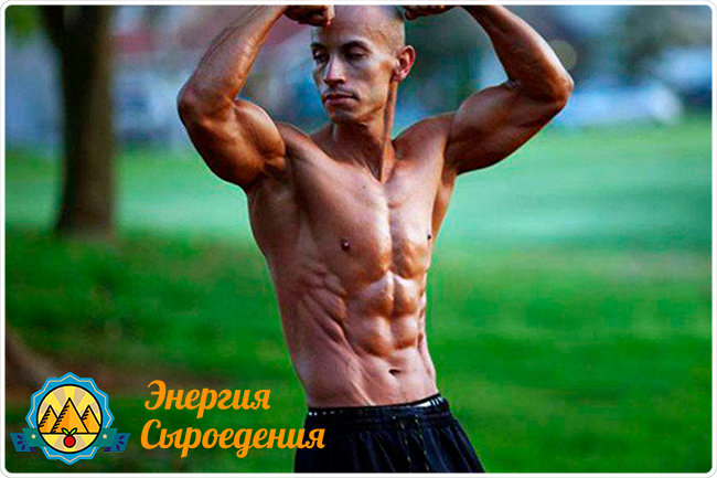 веган спортсмен