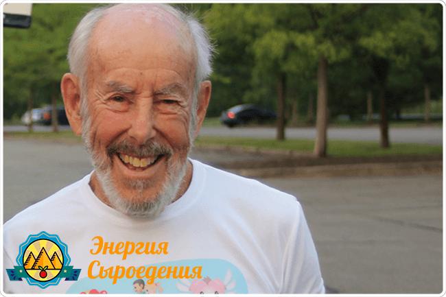 Майк Фремонт долгожитель