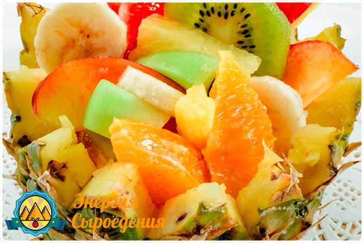 фрукты в ананасе
