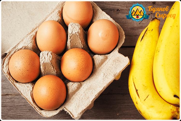 яйца и бананы